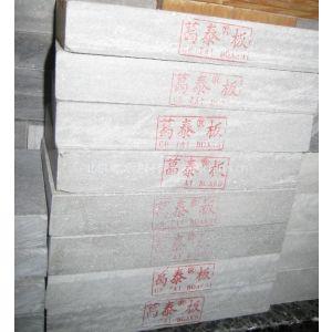 供应玻璃纤维增强水泥板 北京葛天建材有限公司