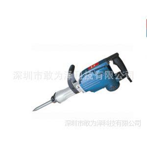 供应东成Z1G-FF-15/Z1G-FF02-15 电镐 原装正品