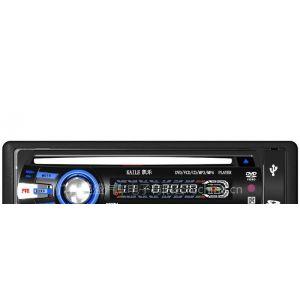 厂家供应KL-6012华阳机心车载DVD机