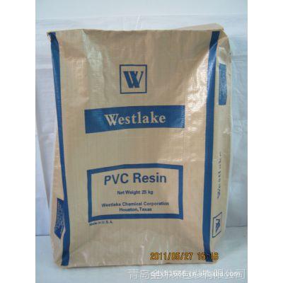 阀口袋子-PVC树脂袋子青岛金炜来包装有限公司