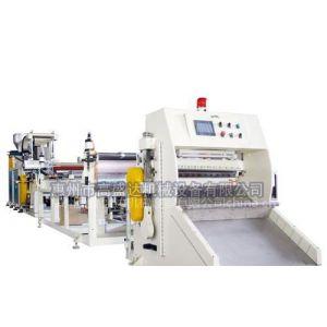 供应单层PP发泡板材材生产线