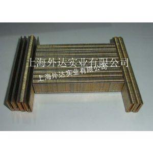 供应K419码钉批发零售-上海K419