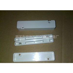 供应厂家直销尾纤熔接保护盒,光纤熔接保护盒,皮线光纤熔接保护盒