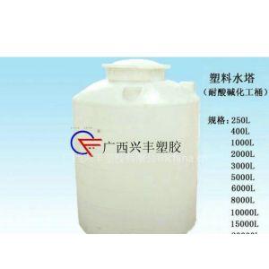 供应北海耐酸碱容器,钦州塑料水塔,北海储水罐,广西各种滚塑容器,大容量容器