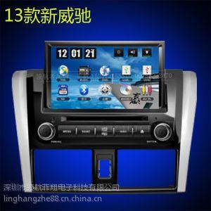 供应供应2013款丰田新威驰原厂改装专用DVD导航
