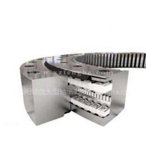 供应三排滚柱式回转支承(13系列)/推力滚子轴承/深沟球轴承/角接触轴承加工