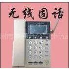 供应广州报装无线固话 广州到哪里可以报装无线固话电话