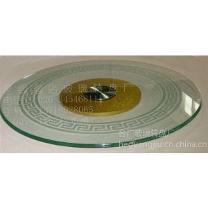 供应餐桌钢化玻璃转盘、餐台玻璃转盘价格