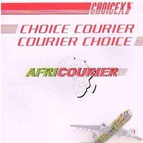 供应非洲专线空运