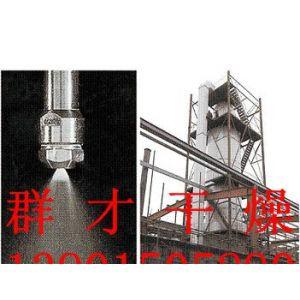 优质复合肥加工设备,喷雾干燥机,喷雾造粒干燥机供应
