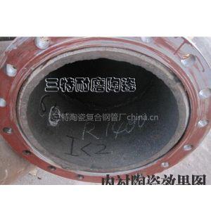 供应陶瓷钢管