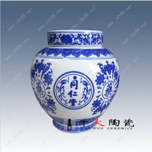 青花瓷中药罐 陶瓷药罐 景德镇陶瓷罐厂家