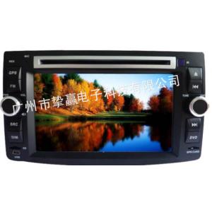 供应海马丘比特专车专用DVD导航 12款海马车载GPS导航仪 海马专用导航一体机