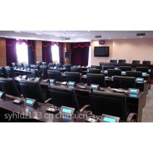 供应视频会议电子桌牌系统