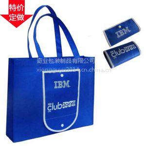 供应厂家直销无纺布折叠袋 手提袋 环保袋免费提供样品