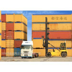 供应湛江吴州到河北沧州海运专线多少天一班船