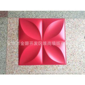 供应三维板3D板批发,家装 店铺 户外广告牌装饰材料 电视沙发立体墙