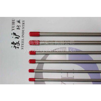 供应上海不锈钢精密钢管/仪表管/卡套管/引压管/导压管/气路管/无缝盘管