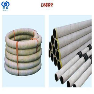 宇友公司批发优质耐高温天然橡胶管护套胶管外套管水冷电缆