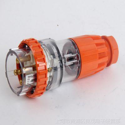 厂家批发  工地专用插头 SP-56P520 航空澳标插头 三相插头