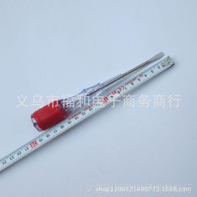 电笔/试电笔/测电笔/验电笔 两元日用百货