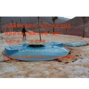 供应灾区污水处理设备