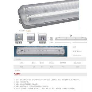 供应防水防尘防腐全塑荧光灯价格