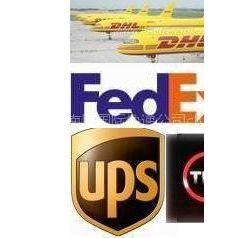 供应义乌国际快递,EMS国际快递,DHL快递,UPS快递义乌国际空运专家