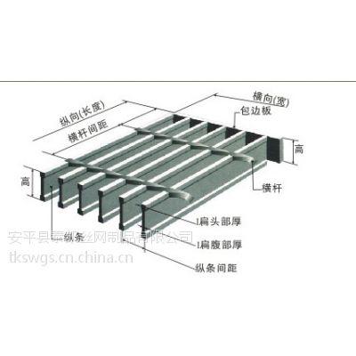 电厂化工厂专用钢格板/加工定制热镀锌钢格板/热镀锌钢格板规格