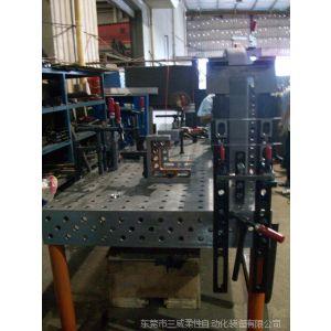 供应广东焊接工装夹具_三维组合夹具