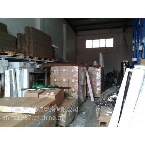 供应上海美增厂家龙膜 3M建筑膜 隔热膜 玻璃膜防爆膜 防雾膜 家居膜彩膜批发