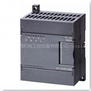 供应西门子EM241调制解调器6ES7241-1AA22-0XA0(德国进口)
