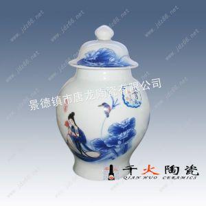 供应陶瓷茶叶罐 定做茶叶罐 茶叶罐批发厂家
