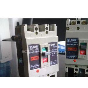 供应RMM1-63H人民断路器 3极 插入式