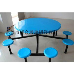 供应南朗玻璃钢食堂餐桌椅厂家 八人长条凳餐桌椅厂家批发安装 餐台价格