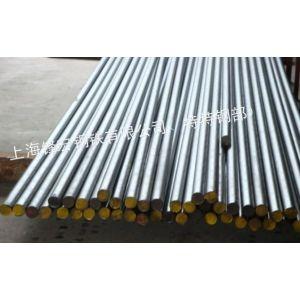 供应PH15-7Mo/632(0Cr15Ni7Mo2Al)不锈钢