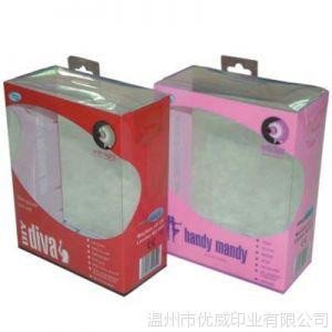 供应PET印刷折盒/PVC印刷折盒/透明塑料折盒,透明盒、斜纹盒、