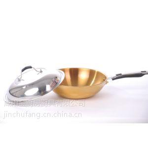 供应健康品牌锅 炒锅 金厨房厨具 不粘锅少油烟 不锈钢钛合金锅