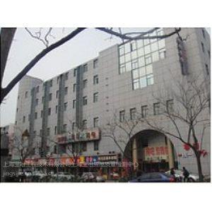 供应上海市房屋安全鉴定检测中心