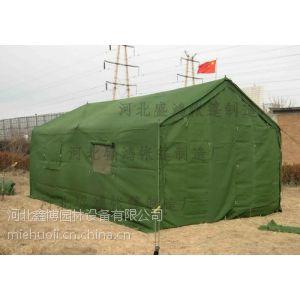 供应淮南专业生产帐篷厂家|救灾帐篷|民用帐篷|户外帐篷|【鑫博】