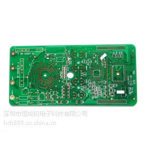 供应厚铜电路板、厚铜PCB板、PCB厚铜板、厚铜线路板、厚铜板