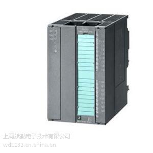 供应西门子6ES7355-0VH10-0AE0控制模块
