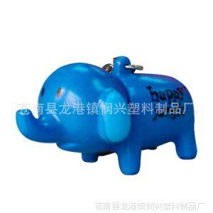 供应大象公仔 塑胶玩具 塑胶公仔 PVC公仔挂件 塑胶挂件  ABS公仔