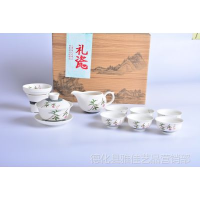 创意茶具 汝窑功夫茶具 青花茶具 陶瓷茶具套装 礼品 logo定做