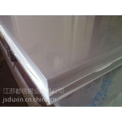 江苏316H不锈钢板)江苏600不锈钢板,江苏601不锈钢板