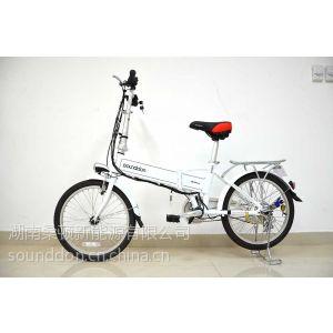 供应飞锂FLIVE折叠电动自行车 锂电池助力车 20寸36V超轻材质代步车 零售批发 雅典娜