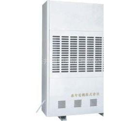 供应大型智能电脑型抽湿机,森井MDH-6380B