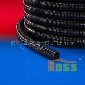 供应汽车线束波纹管,线束套管,穿线波纹管,浪管