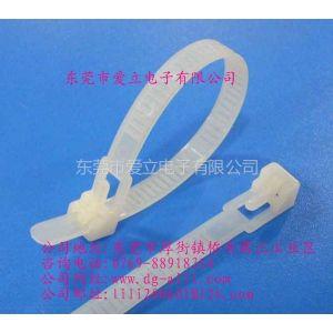 供应可松式束线带、活动尼龙扎带、