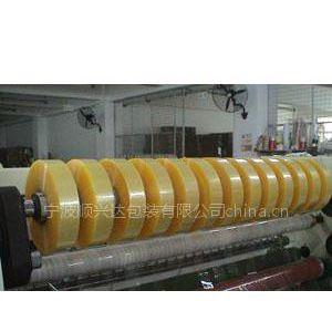供应BOPP透明胶带,透明胶带哪里有生产